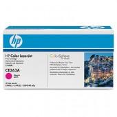 Картридж HP CE263A для принтеров HP
