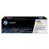 Картридж HP CE322A для принтеров HP