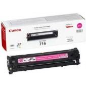 Картридж CANON C-716M для принтеров Canon